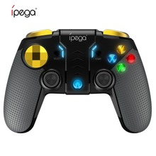 iPEGA PG-9188 Wireless Bluetooth Gamepad Controller with Telescopic Holder Joystick for Android PC Upgraded version of PG-9099