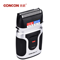 Reciprocating Double Blade Electric Shaver Rechargeable Quick Charge 3 Hour Electric Razor For Men Face Beard