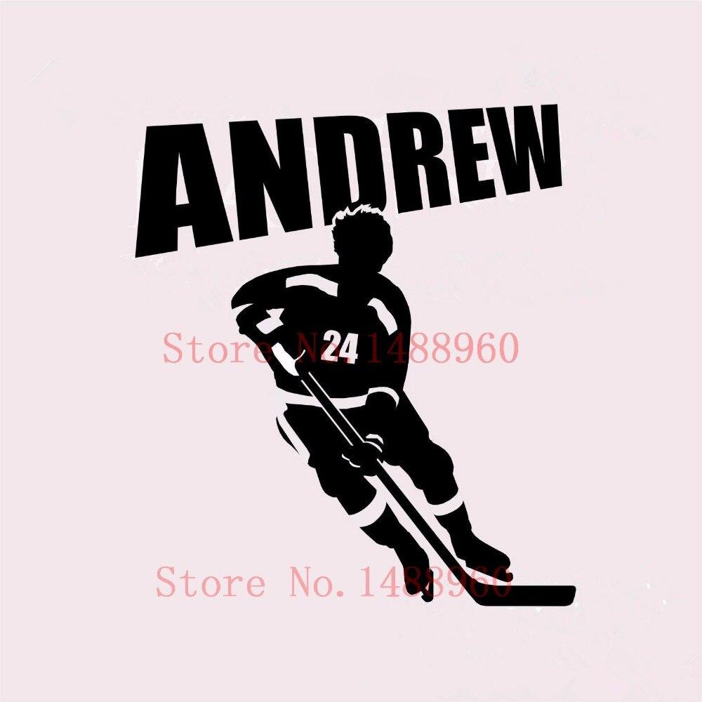 Hockey Wall Decal Large Decal Custom Name Decal Boys: E854 Ice Hockey Player Wall Room Personalized Custom Name