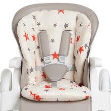 Universal Baby Stroller Seat Cover Cotton Mat Kids Pushchair