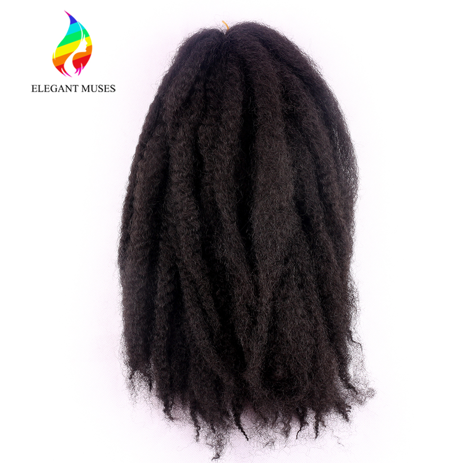 Aliexpress Buy Elegant Muses 100gpcs 18 Inches Synthetic Afro
