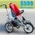 Taga mãe do turismo passeio de moto triciclo veículo 2 em 1 yabby pai-filho criança gêmeos duplo carrinho de reboque
