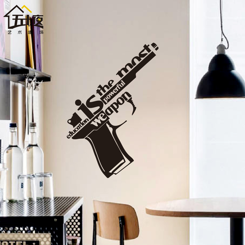 Gun Art Wall Sticker Mechanical Gun Quote Mural Wall Sticker Boys Bedroom Gun Pvc Wall Sticker Home Decorative DecorationGun Art Wall Sticker Mechanical Gun Quote Mural Wall Sticker Boys Bedroom Gun Pvc Wall Sticker Home Decorative Decoration