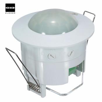AC 220V 240V 50Hz 360 Degree Mini Recessed PIR Ceiling