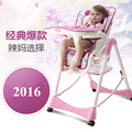 High Quality Folding Portable Eating Chairs Baby Dinner Chair Baby Stool Baby Food Grade Removable Plates Silla Bebe Portatil