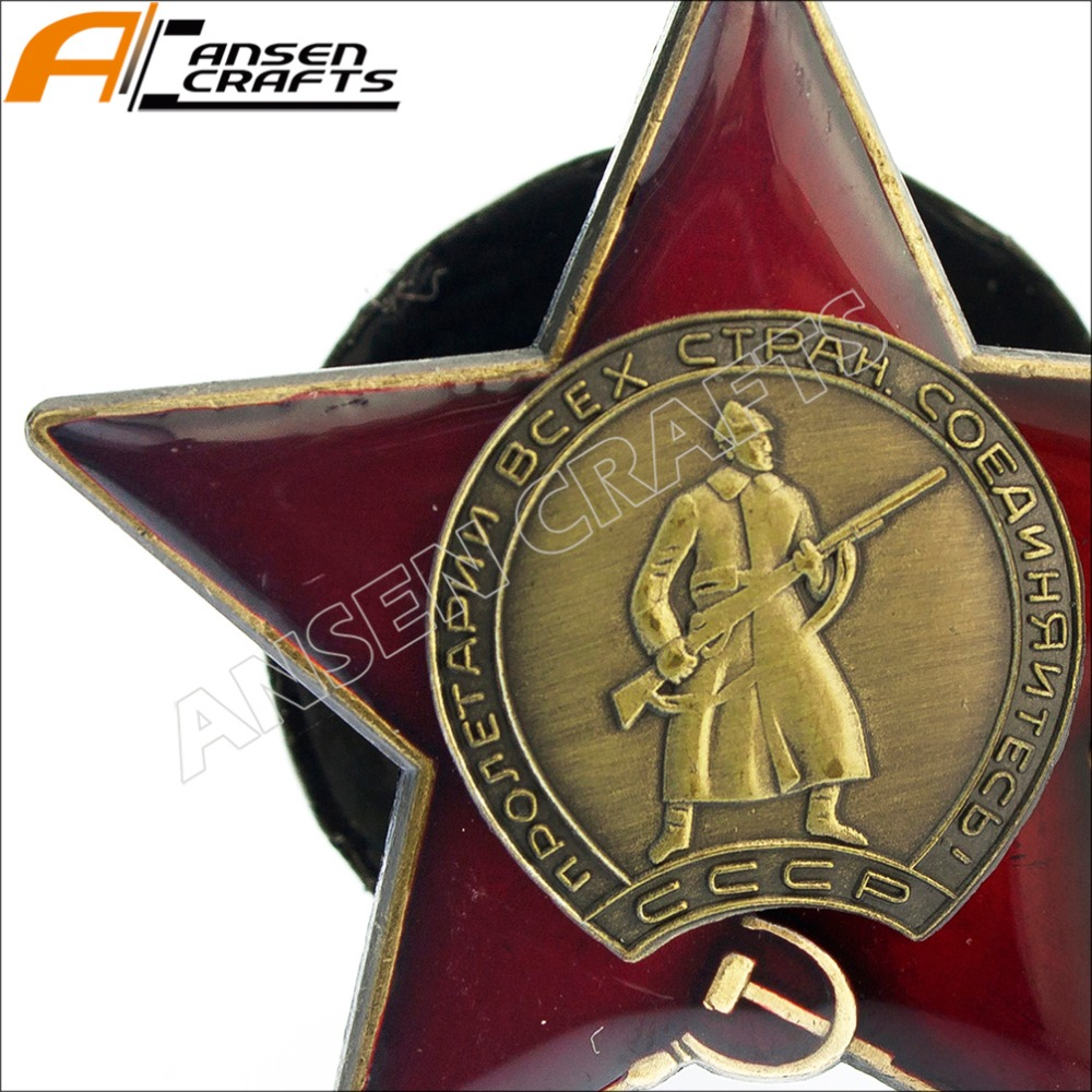 WWII CCCP Soviet Russian Combat Order of The Red Star Antique Gold