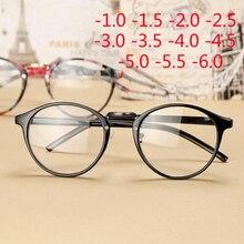 Ретро Круглые очки для мужчин и женщин, ультра легкие очки для близорукости, очки для близорукости, готовые-1-1,5-2-2,5-3-3,5-4-4,5-5-6