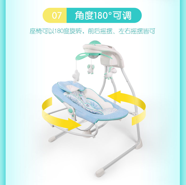 HTB1FmOnaIrrK1RjSspaq6AREXXaM Baby rocking chair baby electric cradle rocking chair recliner comfort equipment newborn shaker sleeping basket