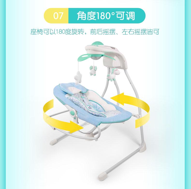 HTB1FmOnaIrrK1RjSspaq6AREXXaM Baby rocking chair baby electric cradle rocking chair recliner comfort equipment newborn shaker sleeping basket