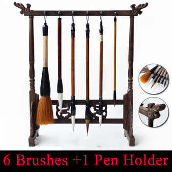 7 pcs/set Chinese Painting brushes Pen for Calligraphy Art Supply with pen holder - DISCOUNT ITEM  28% OFF All Category