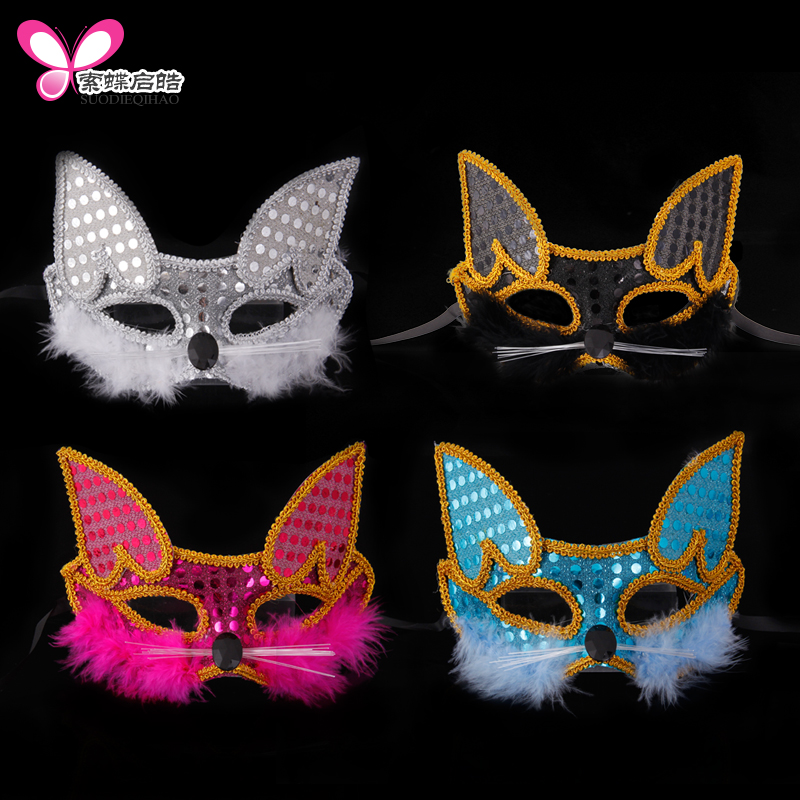где купить Fashion Halloween Cat Face Mask Retro Half Cat Face Child Adult Mask Stage Painting Carnival Stage Performance Props по лучшей цене