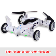 X25 Smart RC Летающий Радиоуправляемый автомобиль Quadcopter самолет БПЛА с 360 переворачивает высота удержания 0ne ключ возврата