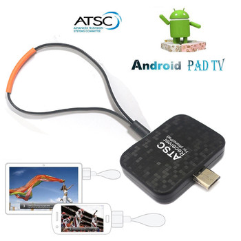 KOQIT portátil EE. UU./Corea/México/Canadá Android Teléfono Pad Digital OTA ATSC TV Dongle reloj ATSC Live sintonizador de TV Canal