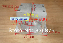 80mm spindle clamp for CNC Router, spindle mounts 80mm, sandblasted surface, sending screws