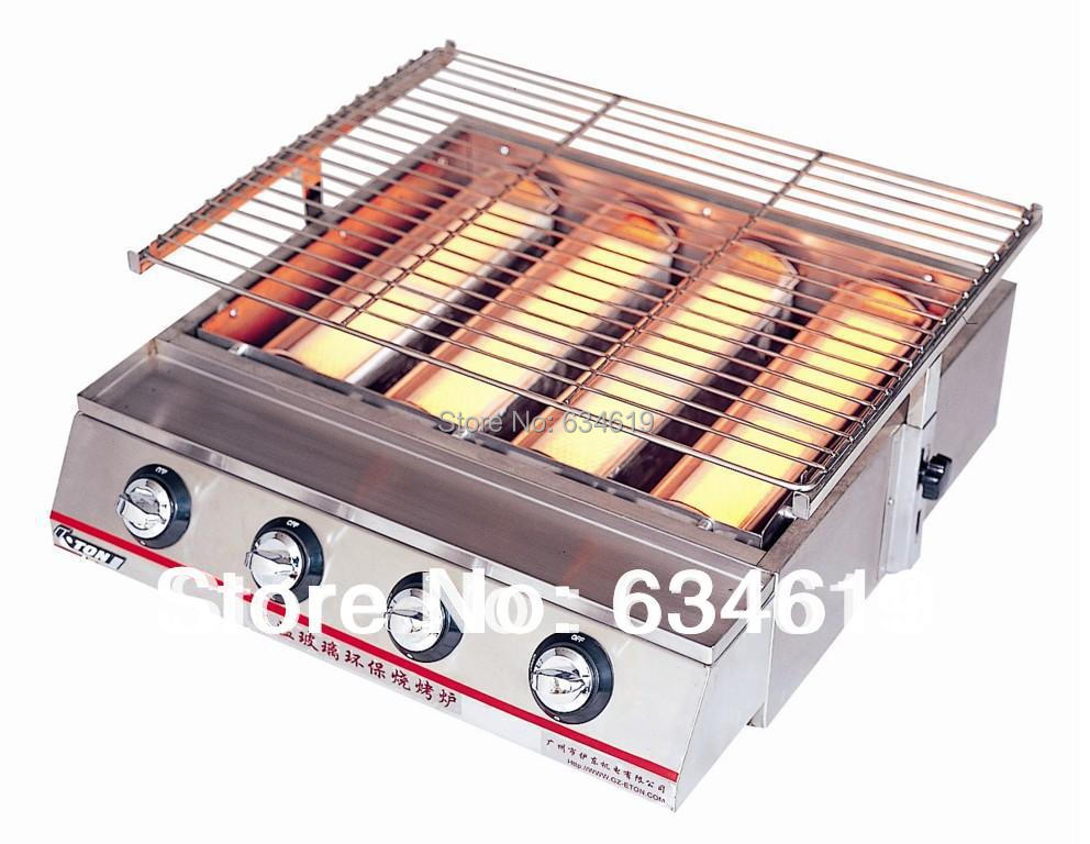 Smokeless burning oven gas stove Orleans burn oven outdoor barbecue pits