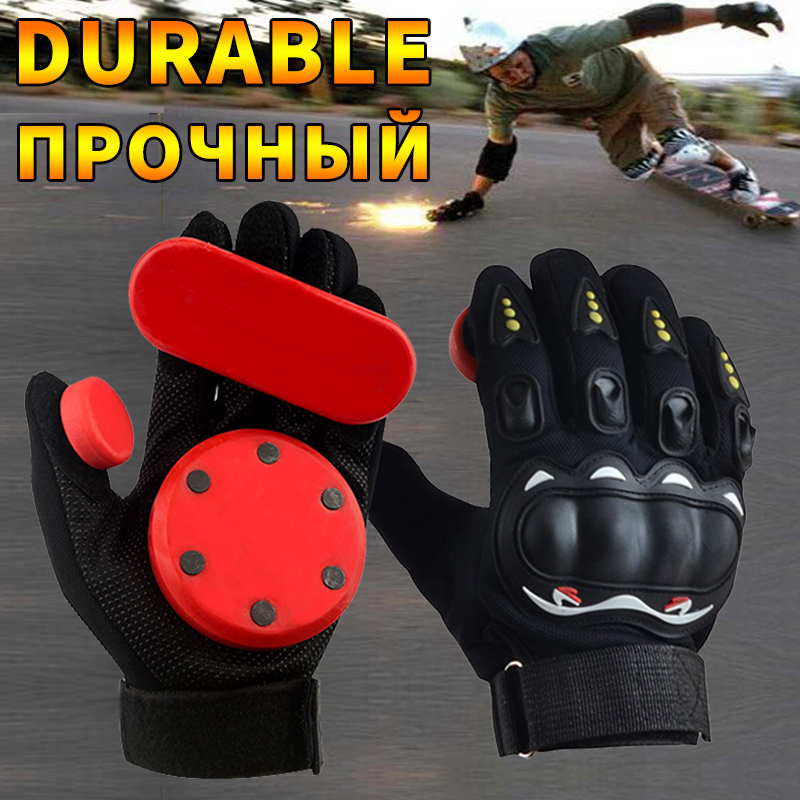 KUFUN Skateboard Gloves Downhill Slide Gloves Fire Stone Flint Sparks Longboard Gloves Protective Gear/Pad Downhill Slide Gloves