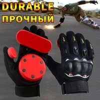 KUFUN gants de planche à roulettes descente glisser gants feu pierre silex étincelles Longboard gants équipement de protection/Pad descente glisser gants