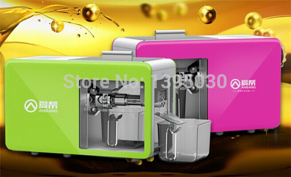 Best household peanut oil press machine,DIY experience,oil expeller for Sesame seeds, walnuts, almonds,soybean.Oil Pressers 1pc