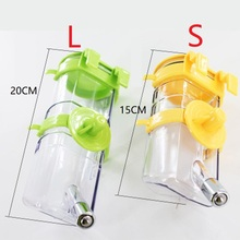 Dog Crate Water Bottle