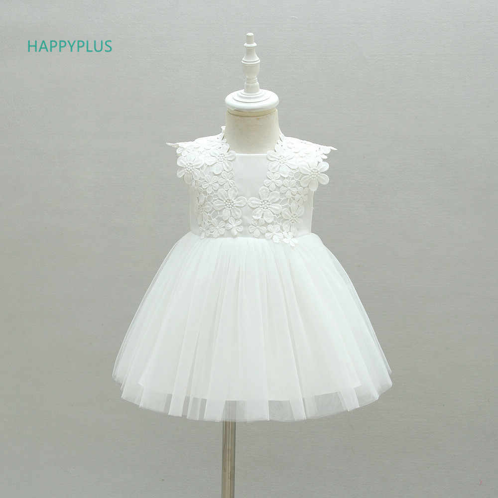 7844dd61ddc9f Detail Feedback Questions about HAPPYPLUS White/Pink Flower Infant ...