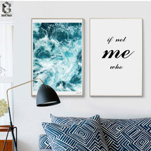 Minimalism Sea Canvas Posters and Prints Wall art Nordic Quotes Painting Picture for Living Room Home Decor