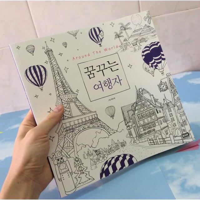 64 דפים סביב העולם צביעת ספר סוד גן צביעת ספר למבוגרים ילדי להקל על לחץ גרפיטי ציור ספר