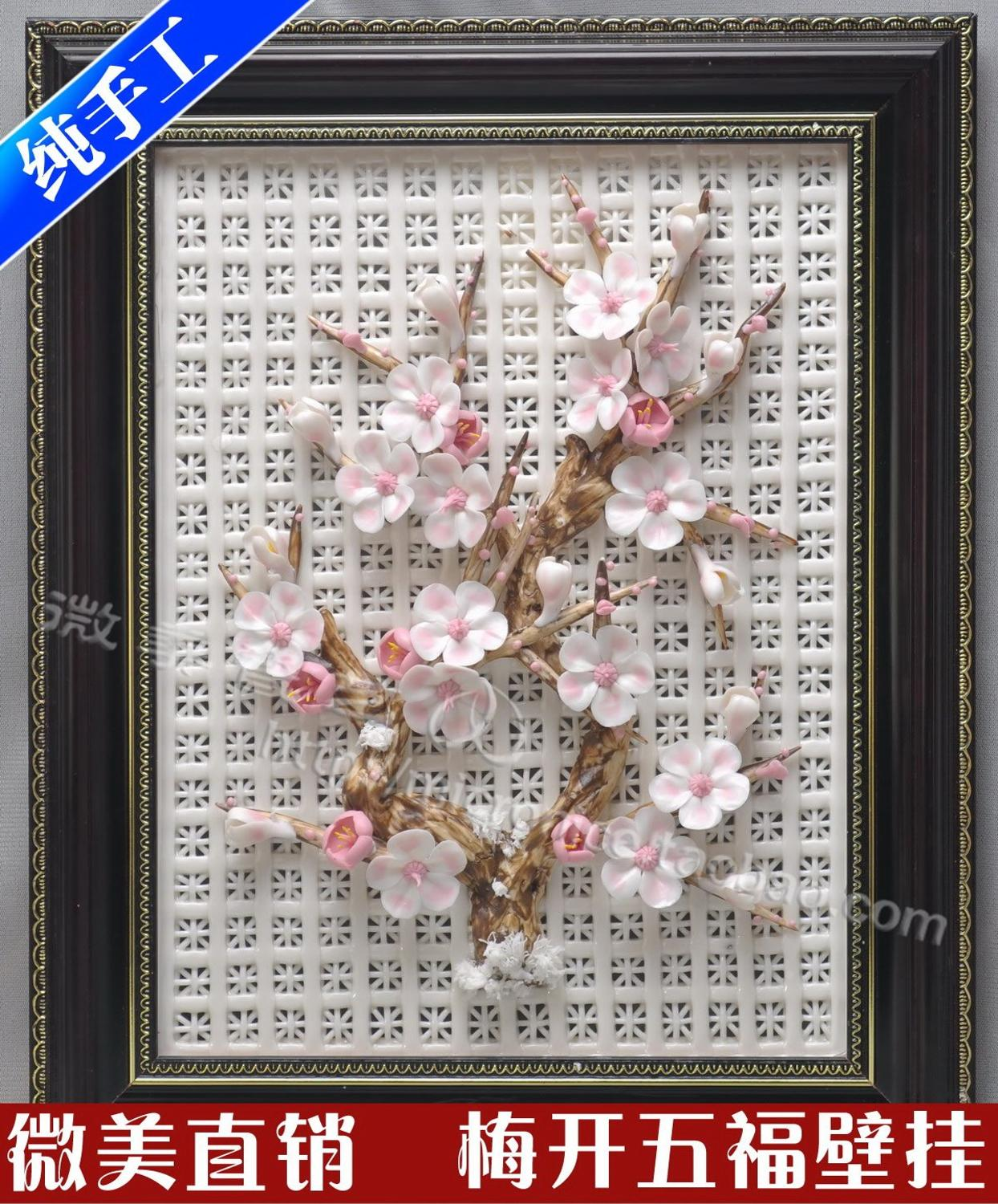 Micro Beautiful Porcelain Art Ceramics Flower Flower Decoration Flower Peach Plum Flower Art Wall Hanging Five Single Room