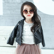 DreamShining Spring Kids Clothes PU Leather Girls Jackets Children Outwear For Baby Girls Boys Zipper Clothing