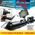 1280*720 Night Vision Infrared Rifle Scope Hunting Riflescope Camera Video recorder For Android Phone Monocular 720P NVR