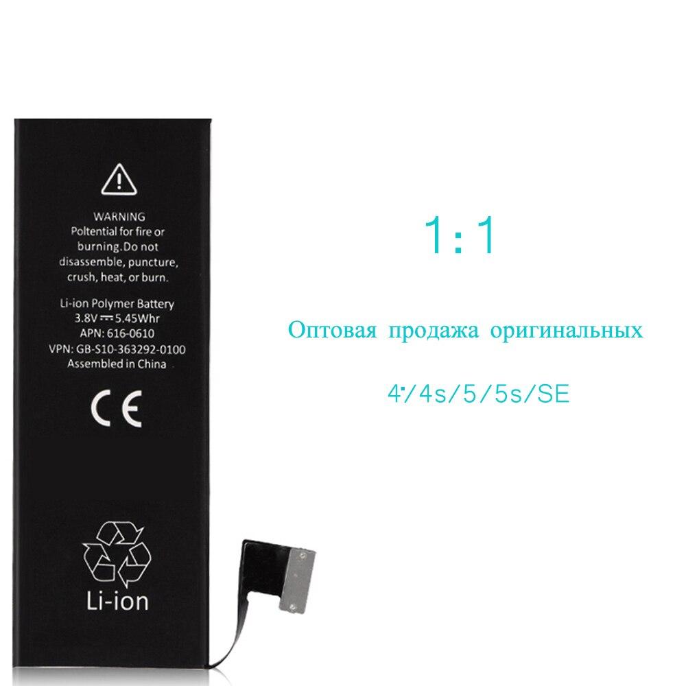 (RU распродажа) телефон батарея для iPhone 4 4G 4S 5 5G 5S 5C емкость 0 запчасть для велосипеда батареи bateria