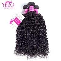 Yelo Afro Kinky Curly Hair Brazilian Hair Weave Bundles 100% Human Hair Bundles Natural Color Remy Hair Bundles Free Shipping
