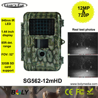 SG562 12mHD Bolyguard hunting trail game cameras 12MP 720P infrared IR night vision camera photo trap for wild life detecting