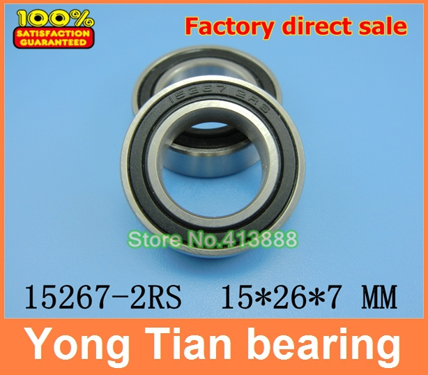 free shipping Bicycle hub bearing 15267-2RS for Chin Haur Disc/HH series hubs & A2Z XCR/XCF series hubs 15*26*7 mm ABEC-5 15267 2rs 15 26 7mm 15267rs si3n4 hybrid ceramic wheel hub bearing