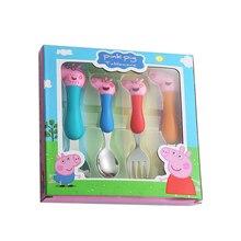 Peppa Pig vajilla en caja cuchara cruzada Tenedor de dibujos animados sopa cuchara de Metal juego de comedor George figuras de acción juguete para niños regalo