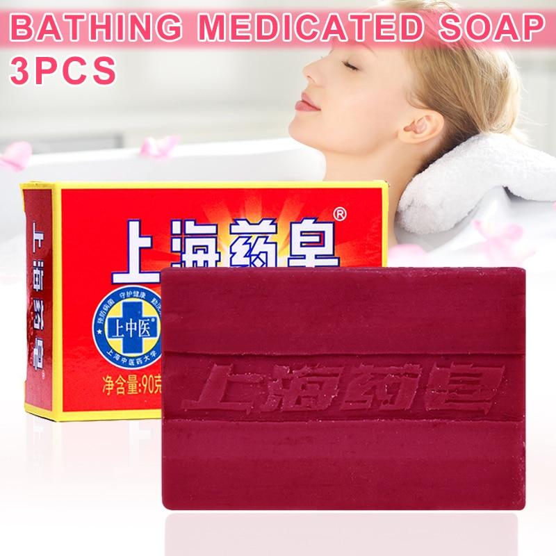 3pcs Medical Soap 90g Oil Control Exfoliating Blackhead Remover Bathing Soap H7JP