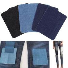 12.5cm x 9.5cm 9Pcs/Pack Iron-on Elbow Knee Repair Denim Jeans Shirt Patches Sewing Clothes Applique(China)