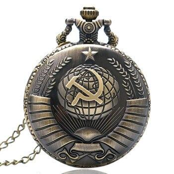 Vintage Soviet Sickle Hammer Pocket Watch Necklace Bronze Pendant Chain Quartz Men Women Steampunk orologio taschino Gift bronze night owl necklace pendant quartz steampunk pocket watch chain for men women p27