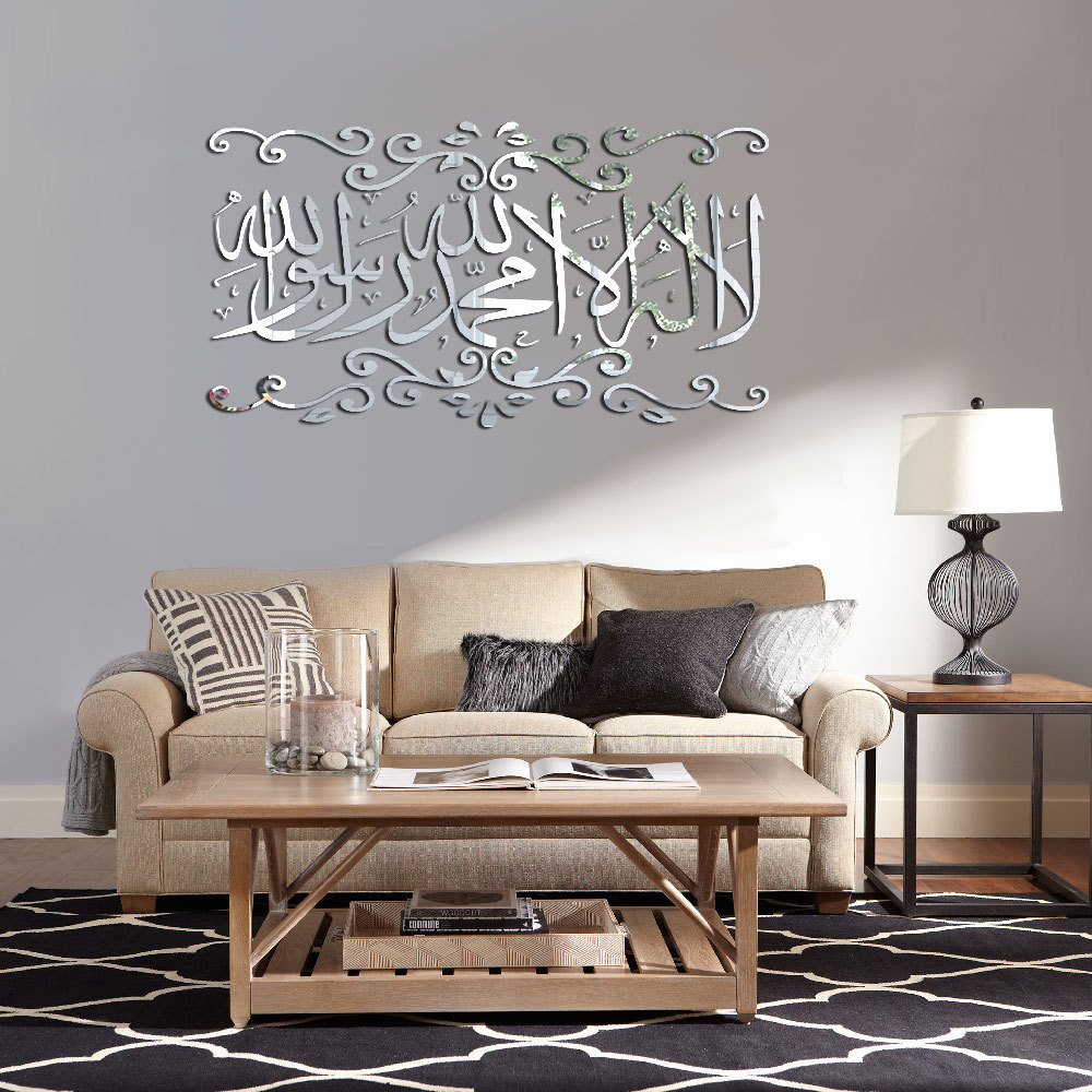 Creative acrylic INS customize Muslim DIY children 39 s room bedroom home TV background wall 3D acrylic mirror decal wall sticker in Wall Stickers from Home amp Garden