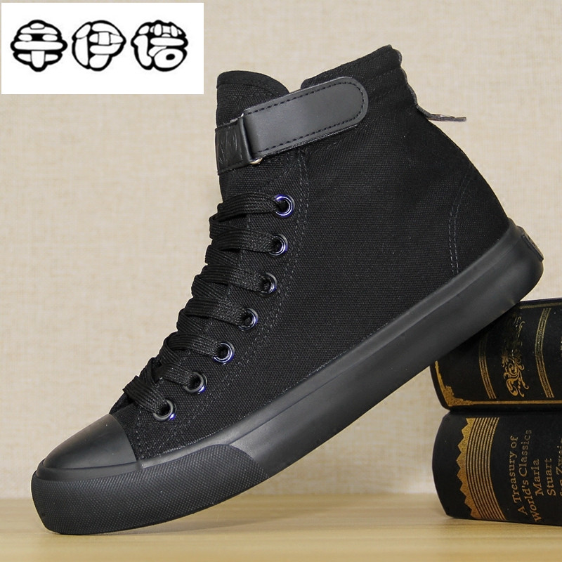 2018 New Spring Summer Canvas Shoes Men Sneakers High top