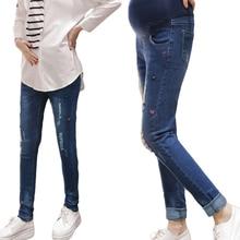 2016 pregnant women, new spring denim trousers frayed Slim pants feet pencil pants leggings