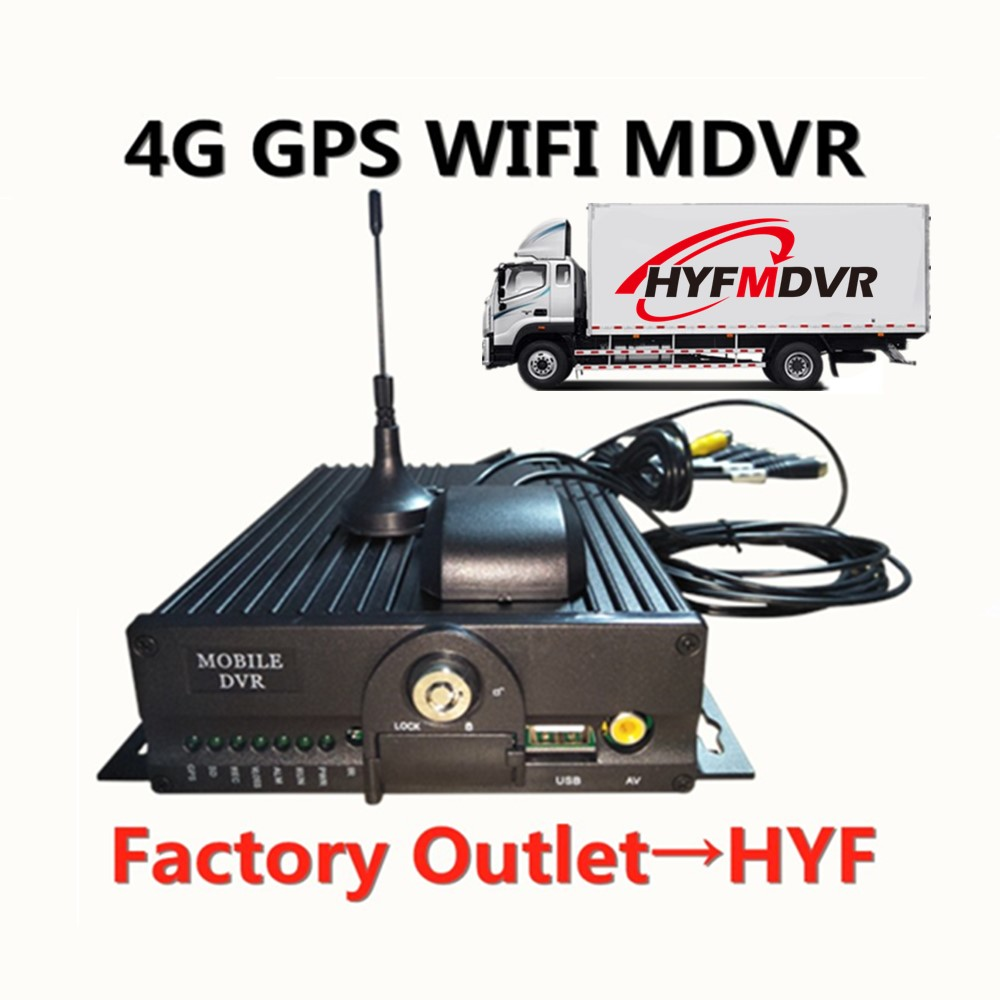 Bus spot wholesale 4G dual SD card 960P million HD pixel MDVR support WIFI remote monitoring source plant