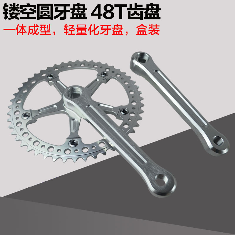 Dead412 bike crankset aluminum alloy crank chain wheel CNC bike racing hole hole hollow retro single speed 48T wheel crank gear 1set front and rear 700c road bike wheel bicycle magnesium alloy three spokes parts integrated wheel fixed gear single speed