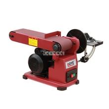 Multifunctional Desktop Belt Sand Tray Machine BD46 Woodworking Chamfering Machine Belt Sander 220v 375W 1420r / min 190 * 125mm