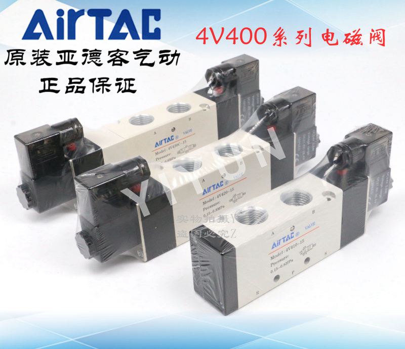 4V430P-15 Pneumatic components AIRTAC solenoid valves One year warranty 4V430P-15 Pneumatic components AIRTAC solenoid valves One year warranty