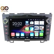 8 дюймов 2 DIN Оперативная память 2 ГБ Android 7.1.2 Планшеты PC dvd-плеер для Honda CR-V CRV 2006- 2011 с GPS 4 г Wi-Fi стерео Радио