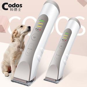 Codos CP3380 Профессиональный перезаряжаемый триммер для волос для кошек и собак, машинка для груминга лица и ушей