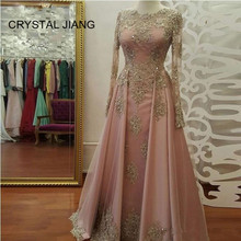 CRYSTAL JIANG 2018 Arabic Style Long Sleeves Gorgeous Lace Evening Gown A Line Floor Length Applique Dress