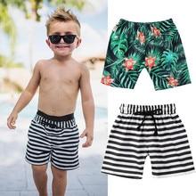 Пляжные шорты детские, новинка года, летние штаны с эластичной резинкой на талии для малышей Спортивная Детская одежда для малышей От 1 до 6 лет спортивные шорты для бега для мальчиков