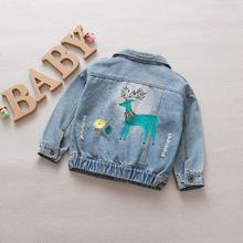 Autumn Baby Girls Vintage Denim Jeans Jacket Long Sleeve Lap