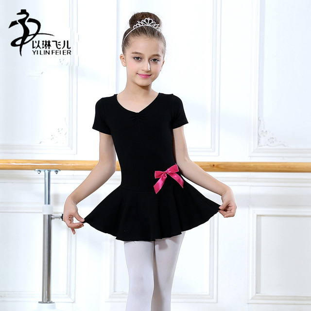 28eeceb88471 New design professional ballet dress for kids Training Ballet Cloth ...
